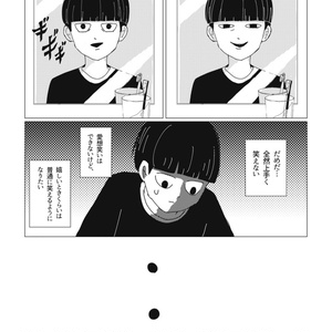春コミ新刊「アルエ」