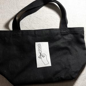 ちゅるみー団子刺繍ワッペン