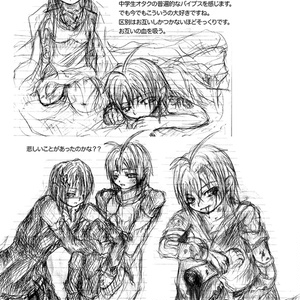 COMITIA124新作セット(同人誌&アクリルフィギュア)