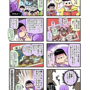 えいがのまつのさんちの(またもや五男・若葉松多め!)