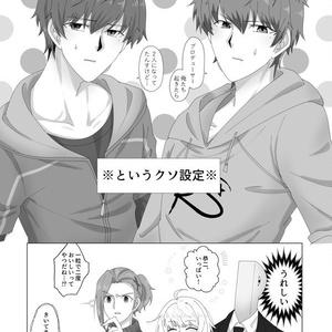 どっちの★恭二ショー!~ほしみっつ~