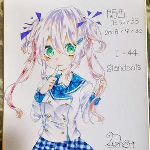 手描き色紙