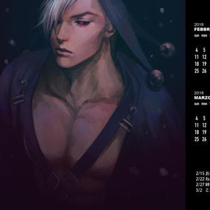 Assassino Calendar(4月〜)