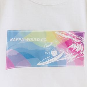 カッパ波乗りTシャツ
