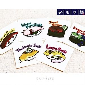 イモリ寿司ステッカー(全6種)