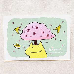 キツネイモリポストカード【2枚セット】