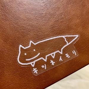 キツネイモリステッカー【クリア】