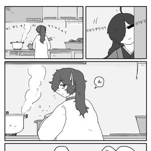 【捏造オルタ龍以】メシ・オルタ