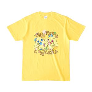 ちくたくTシャツシンフォニア ポピュラー 黄