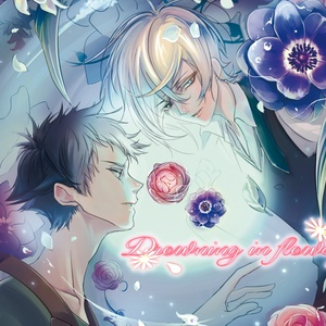 drowning in flower(R15BL)
