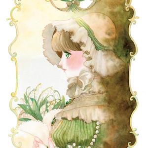 原画 Emerald