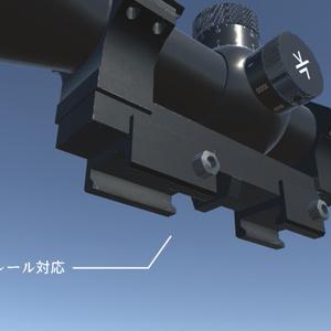V&K 3-12x50 PMII Riflescope