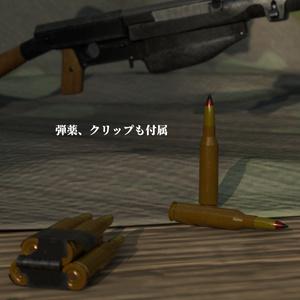 PTRS1941 シモノフ対戦車ライフル