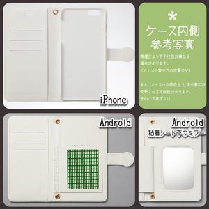 【送料無料】iPhone7&7Plus 等、全機種対応 手帳型スマホケース★Get at Once
