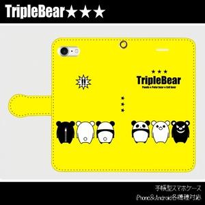 【送料無料】iPhone7&7Plus 等、全機種対応 手帳型スマホケース★3匹がゆく!