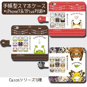 【送料無料】iPhone7&7Plus等、全機種対応 手帳型スマホケース★キャッチシリーズ!