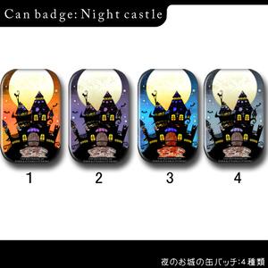【送料無料】お城の夜の缶バッチ