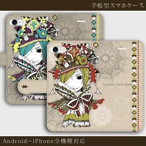 【送料無料】iPhone8&8Plus等、 Android全機種対応 手帳型スマホケース イラスト ハロウィン