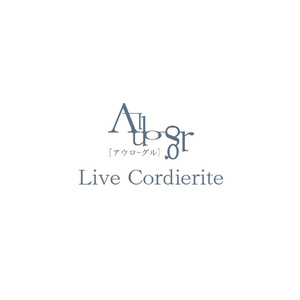 Aullo-gr / Project Cordierite Limited Set