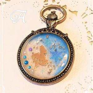 アリスの懐中時計
