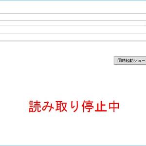 QRCode WebLoader