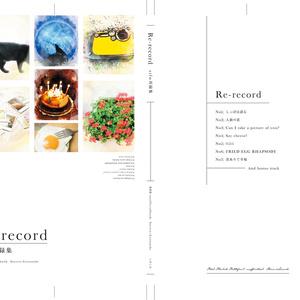 『Re-record stlo再録集』