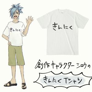 【mythred-ミスリド-】シロウのきんにくTシャツ