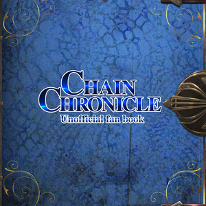 Chain Chronicle Unofficial fan book