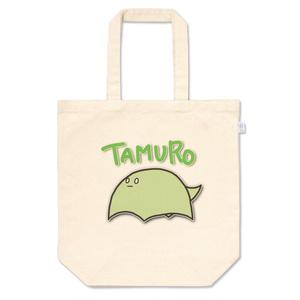 【タムロ】トートバッグ