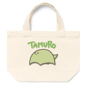 【タムロ】トートバッグS