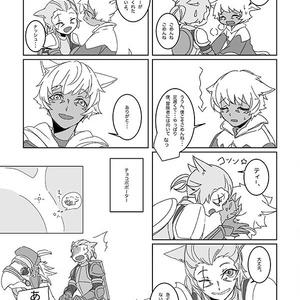 愛はスプリントッ!