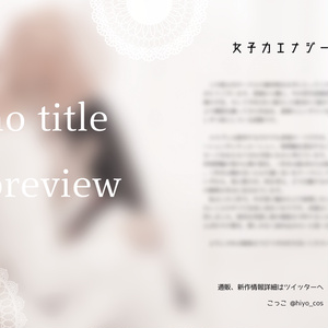 no title preview