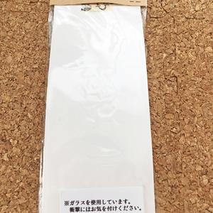 背高小瓶のチョコレートバッグチャーム(白うさぎバージョン)