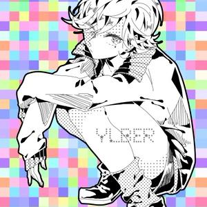 YLBER(ユルベール)