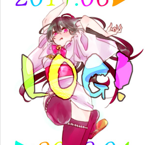 LOG! 2017.06▶2018.04