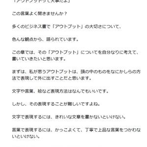 ※無料版あり Unity学習100日記念本(60~100編)