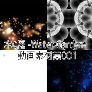 動画用素材001
