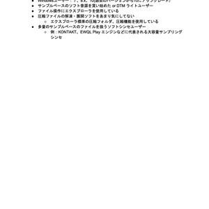 Windows+DTMer向けのファイル操作、圧縮・解凍ソフト