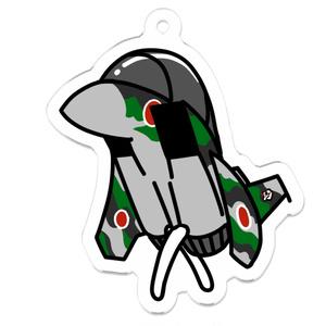 アグレッサーイーグル兄さん(緑)キーホルダー
