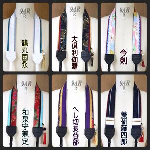 刀剣男士イメージカメラストラップ 第二部隊