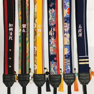 刀剣男士イメージカメラストラップ 第一部隊
