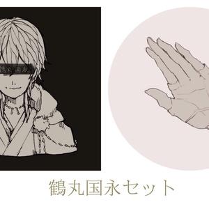 刀剣乱舞 鶴丸国永 缶バッチ