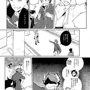 【HQ!!】魔王軍へようこそ!!