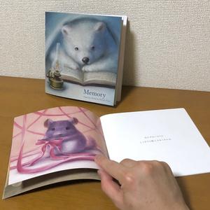 詩画集『Memory』
