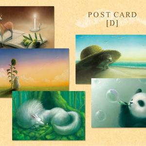 ポストカード【Dセット】