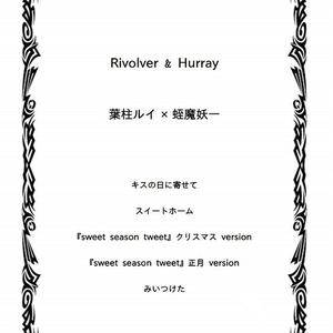 Revolver & Hurray