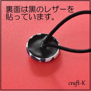 【刀剣乱舞】モノクロヘアゴム