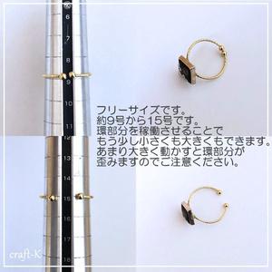 【刀剣乱舞】黒留袖リング【フリーサイズ】