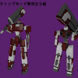【VRChat向け】白兵戦特化型ラーク