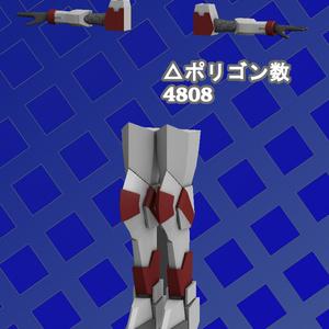 【スキニング済み】メカ少女向け改造キット第2段 MNTG-02